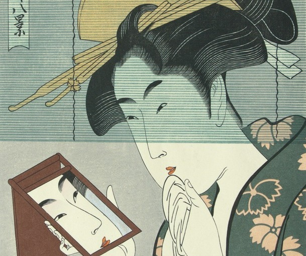 浮世絵 ukiyo-e in The Curse of the MatsumotoCherrywood